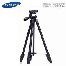 ขาตั้งกล้อง VCT-520